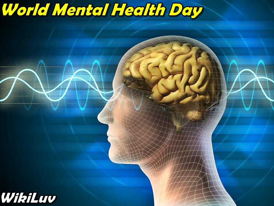 World Mental Health Day in Hindi