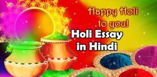 holi essay in hindi holi festival