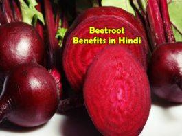 chukandar khane ke fayde chukandar benefits in hindi