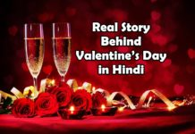 valentine day kyu manaya jata hai valentine day story in hindi