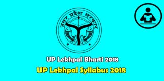 UP Lekhpal Syllabus 2018