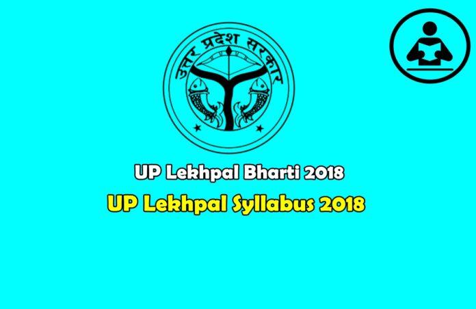 UP Lekhpal Syllabus 2018