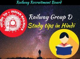railway group d study tips in hindi