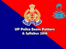 UP Police Syllabus 2018