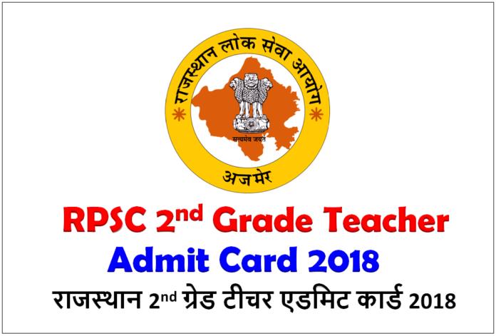 RPSC 2nd Grade Teacher Admit Card
