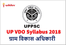 up vdo syllabus