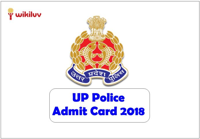 up police constable admit card 2018