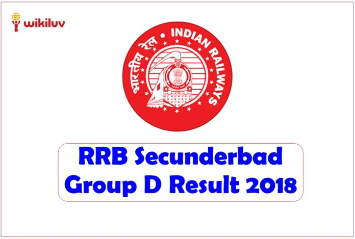 RRB Secunderabad Group D Result