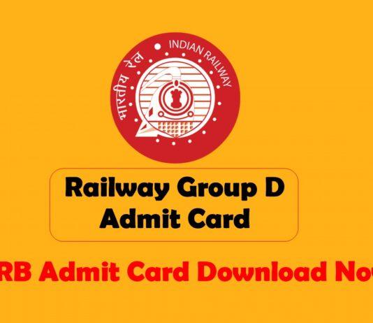 railway group d admit card