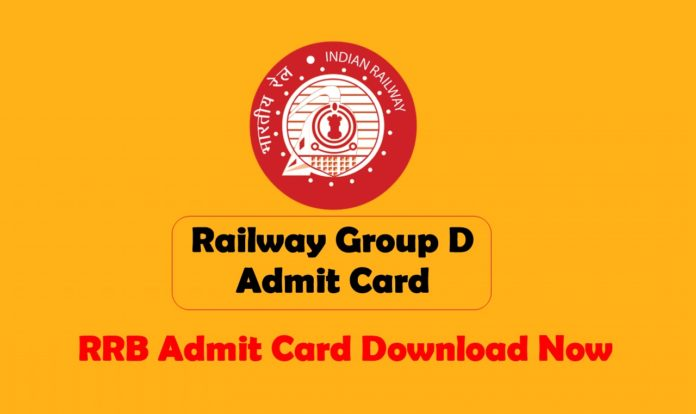 railway group d admit card